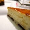 Cheesecake à la confiture de lait